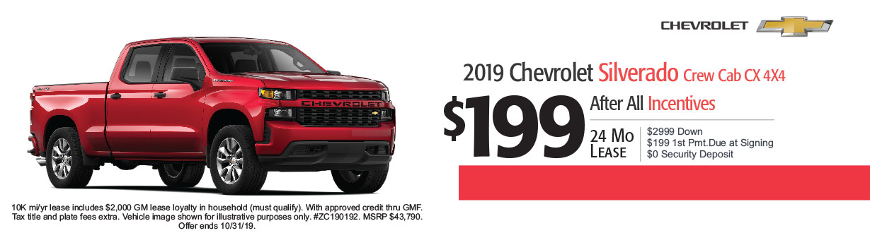 Chevrolet Lease Specials